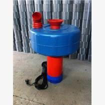 喷水式浮水泵4寸2200w浮水泵鱼塘增氧机