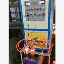 陽谷高頻感應焊接機感應加熱設備