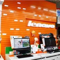 杭州联想笔记本电脑售后服务热线