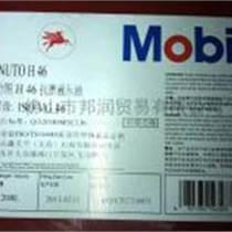 佛山美孚力圖液壓油 Mobil Nuto H 46