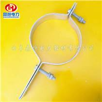 ADSS光纜抱箍-光纜金屬抱箍常年出售