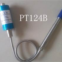 PT124B-5M-M14-6/18-10V壓力傳感