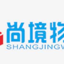 中国发往英国亚马逊专业物流,提供物流运输和清关服务。