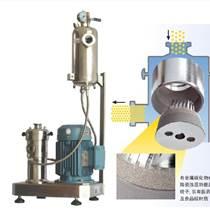 供應核桃乳納米研磨均質機