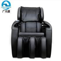 福州商用按摩椅厂家直销 福州商用按摩椅批发 广元盛供
