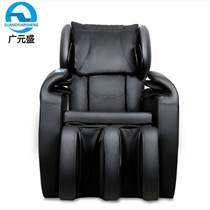 福州按摩椅厂家直销 福州按摩椅批发 广元盛供