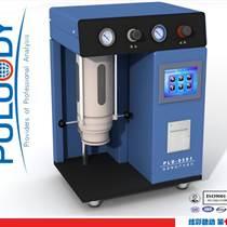 實驗室用油液顆粒計數器