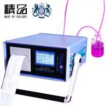 便攜式油液顆粒度分析儀