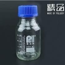 顆粒度專用清潔瓶  采樣瓶