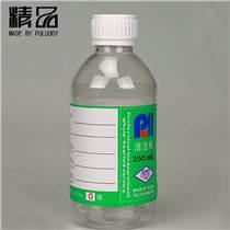 普洛帝 PS8011 油液颗粒度清洁瓶