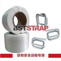 BSTSTRAP廠家批發25mm打包帶 聚酯纖維柔性