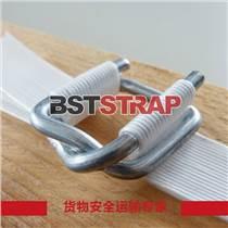 BSTSTRAP專業物流運輸25mm聚酯纖維柔性打包