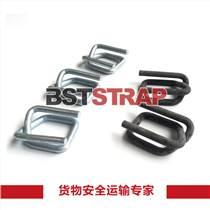 BSTSTRAP50mm 廠家訂制生產供應鋼絲打包扣