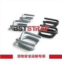 BSTSTRAP38mm金屬鋼絲打包扣 pp帶回形打