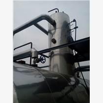 憎水巖棉板設備保溫工程承包項目鐵皮保溫施工隊