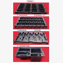 电子吸塑托盘 电子吸塑托盘供应商 电子吸塑托盘采购