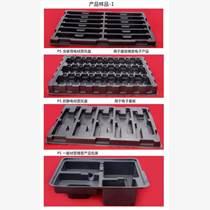 上海电子吸塑托盘厂家 上海电子吸塑包装厂家 荣申供