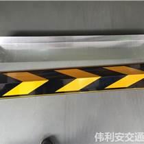 深圳交通设施生产厂家铝合金反光护墙角伟利安供