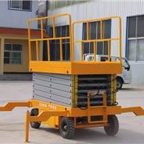 移動式升降機首先佰旺品牌SJY型移動升降機