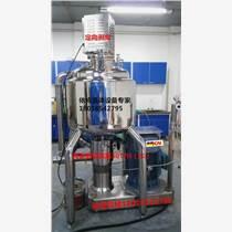 二氧化硅耐火玻璃高速分散機