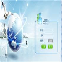 双轨直销软件奖金管理制度双轨奖金自动结算系统