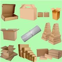 物流搬家纸箱物流搬家箱物流快递箱