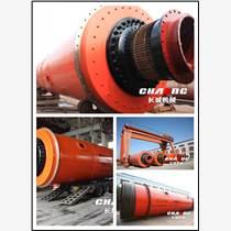 水煤浆球磨机加工工艺