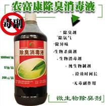 旱厕发酵粪便用的发酵剂经销商价