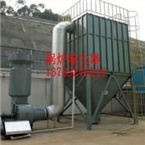 出售铸造厂电炉除尘器