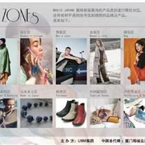 2018年日本箱包手袋皮具展东京箱包展览会