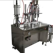 廠家供應蓋下冷媒生產設備