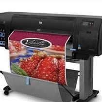HP大幅面打印機 辦公設備 型號齊全