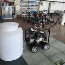市政環衛清洗機保潔高壓清洗機