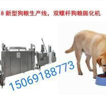 新型宠物食品生产线,双螺杆狗粮膨化机图片厂家现货