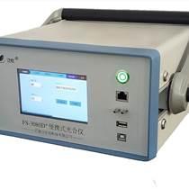 FS-3080D+光合作用測量儀