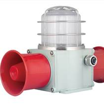 TLRHD2L3 單燈三色多音調 雙喇叭 鑄鋁 重負