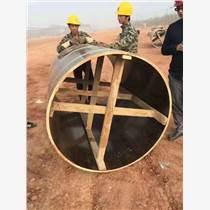 圓柱模板廠家價格圓形模板批發