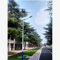 河南光之華太陽能路燈批發公司    農村太陽能燈免費