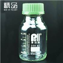 普洛帝 PS 8011油品顆粒計數器取樣瓶