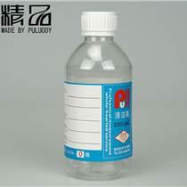 PULUODY 油品清潔瓶