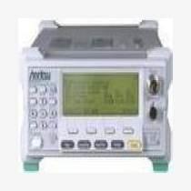 anritsu 藍牙測試儀MT8852A