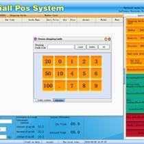 供应pos系统英文pos软件英文