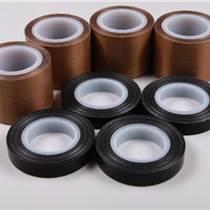 特氟龙胶带生产厂家 上海特氟龙胶带种类齐全 维凯供