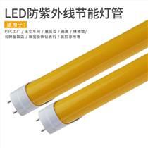 T8防紫外線燈 LED 9W 60cm印刷廠半導體廠