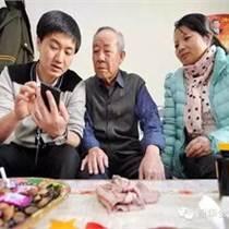 社會老齡化加劇 智能家居尋求老年市場切入點