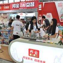 上海新国玩具展际婴童幼教