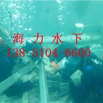 三明市水下检测公司- -详细解读