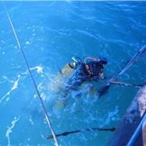 北海市水中打撈公司資質高
