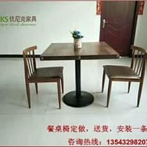 2018專業的餐廳桌椅批發,餐廳桌椅供應,餐廳桌椅廠