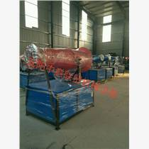 天津降尘喷雾机APER3040ZY价格